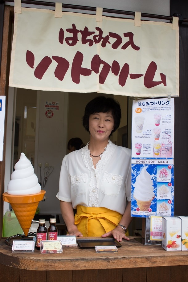 Ice-cream vendor in Takayama