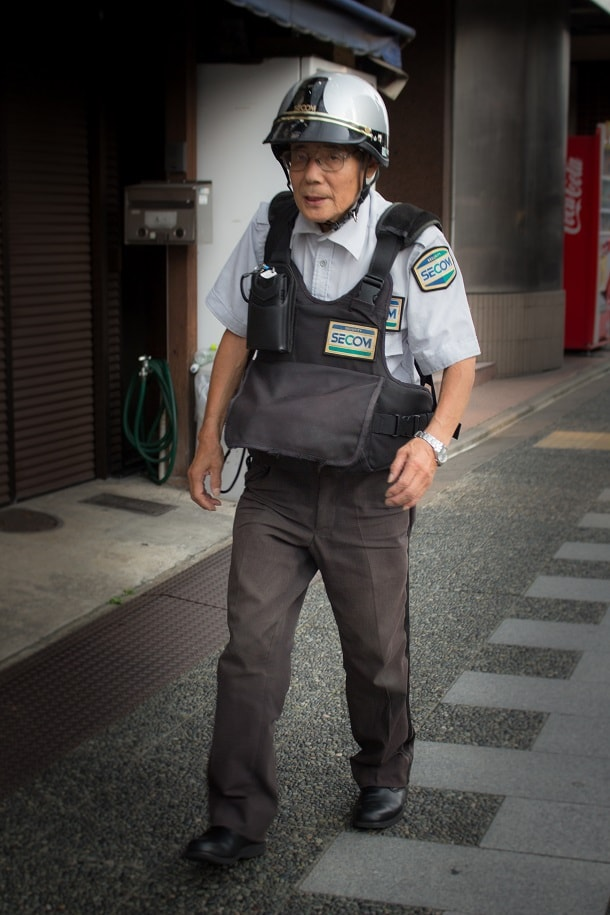 Japanese security guard
