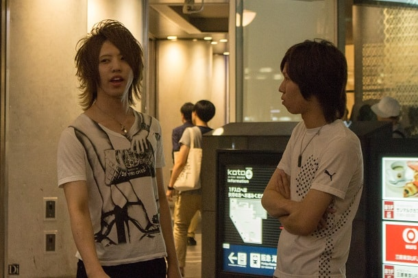 Japanese youth hanging out