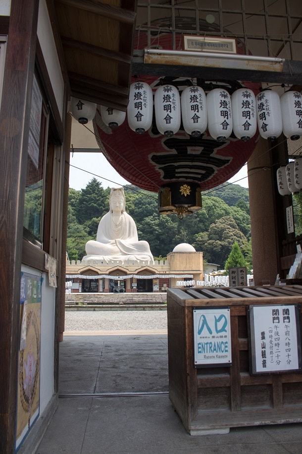 Ryozen Cannon temple and the Goddess of Mercy
