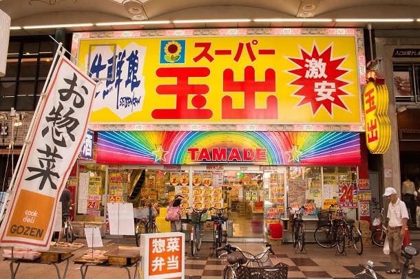 Tamade on Tenjinbashisuji Shopping Street