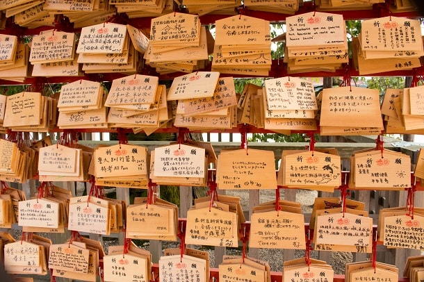 Wall of Ema – Japanese wooden wishing plagues