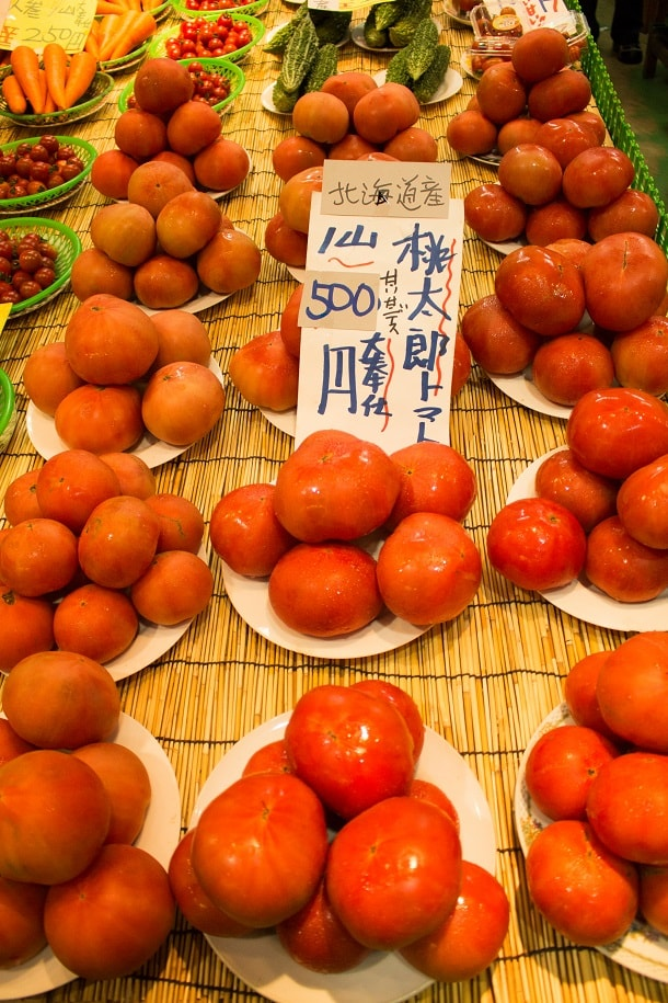 Tomatoes from Omisho Market